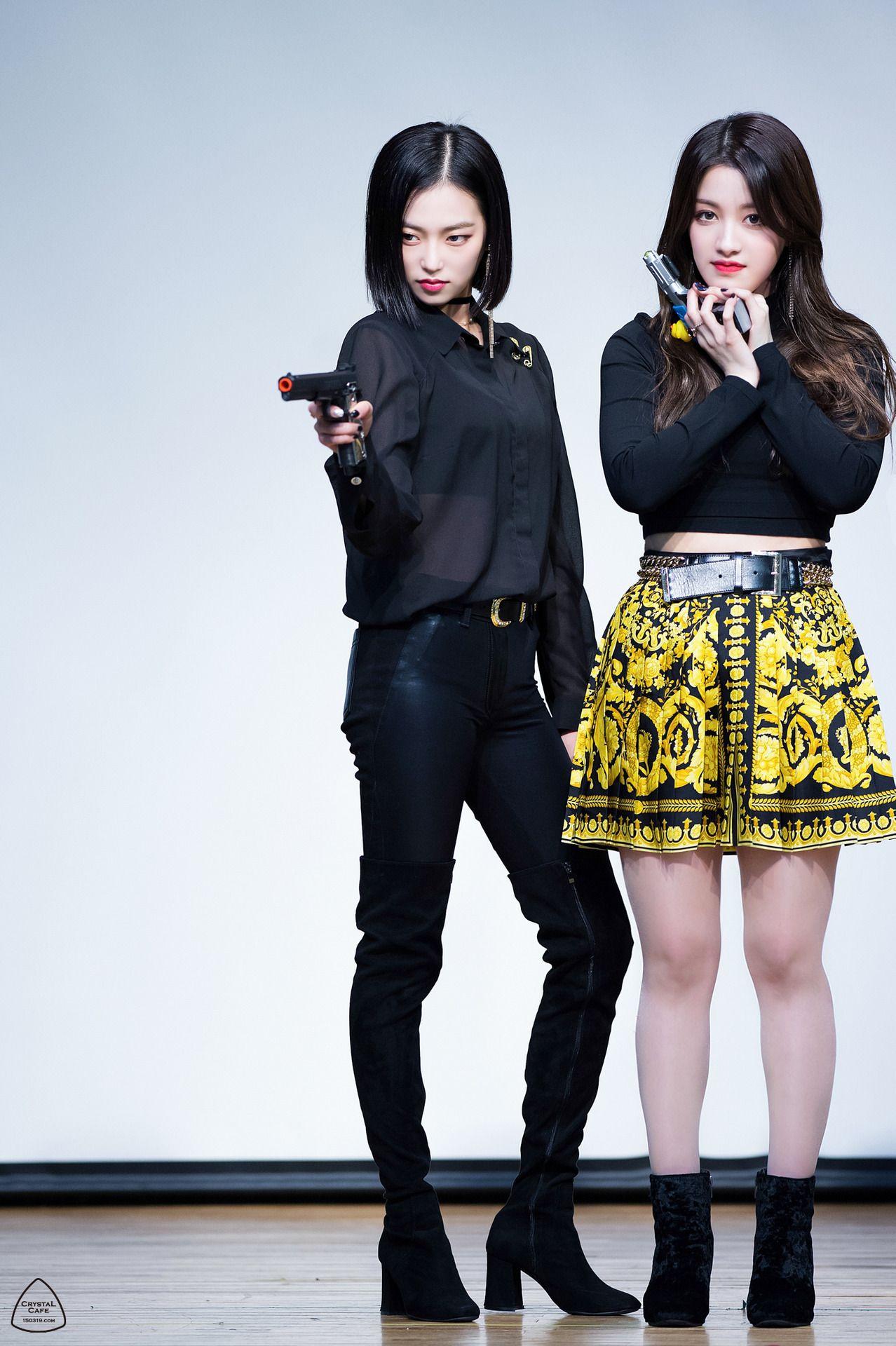 Dedicated To Female Kpop Idols Kpop Outfits Female Clc