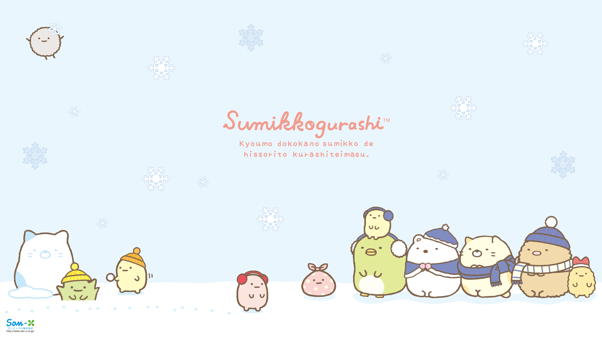 Wallpaper iphone san x - New Sumikkogurashi Christmas Wallpaper Living Quietly In The Corner Such A Cute Bunch In The Snow Sumikkogurashi Is So Cute And Random This Is San X S