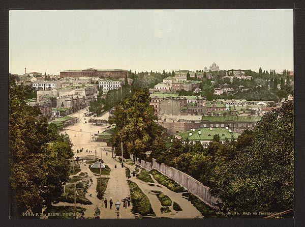Киев 1905 года, цветные фотографии | Старые фотографии ...
