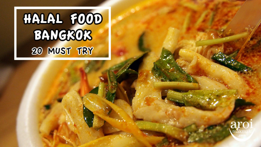 Bangkok Halal Food Guide 20 Must Try Aroimakmak Your One Stop Travel Guide In 2020 Halal Recipes Food Guide Food