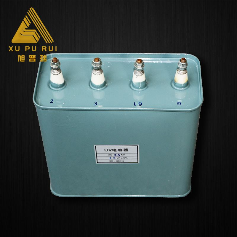 Time To Source Smarter Capacitor Uv Lamp 10 Things