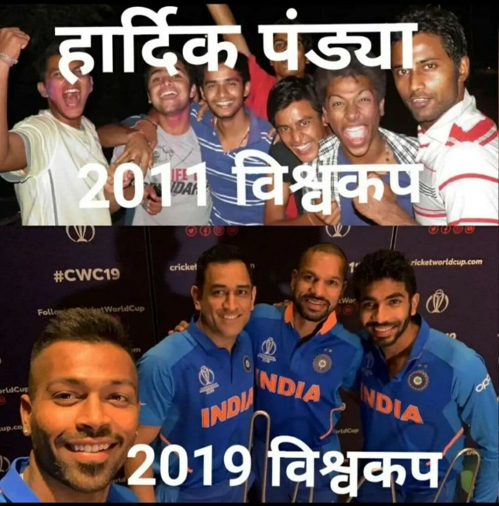 Pin On Indian Sports Memes