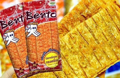 Oleh Oleh Makanan Ringan Thailand Bento Juhi Memiliki 3 Rasa Original Pedas Dan Super Pedas Makanan Bento Thailand