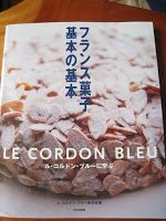 Kazuo: Le Cordon Bleu