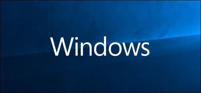 تتيح Microsoft صور Windows 10 Iso للجميع من خلال موقع التنزيل الخاص بها ولكن إذا كنت تستخدم جهاز Windows بالفعل فإ Windows 10 Good Passwords Windows