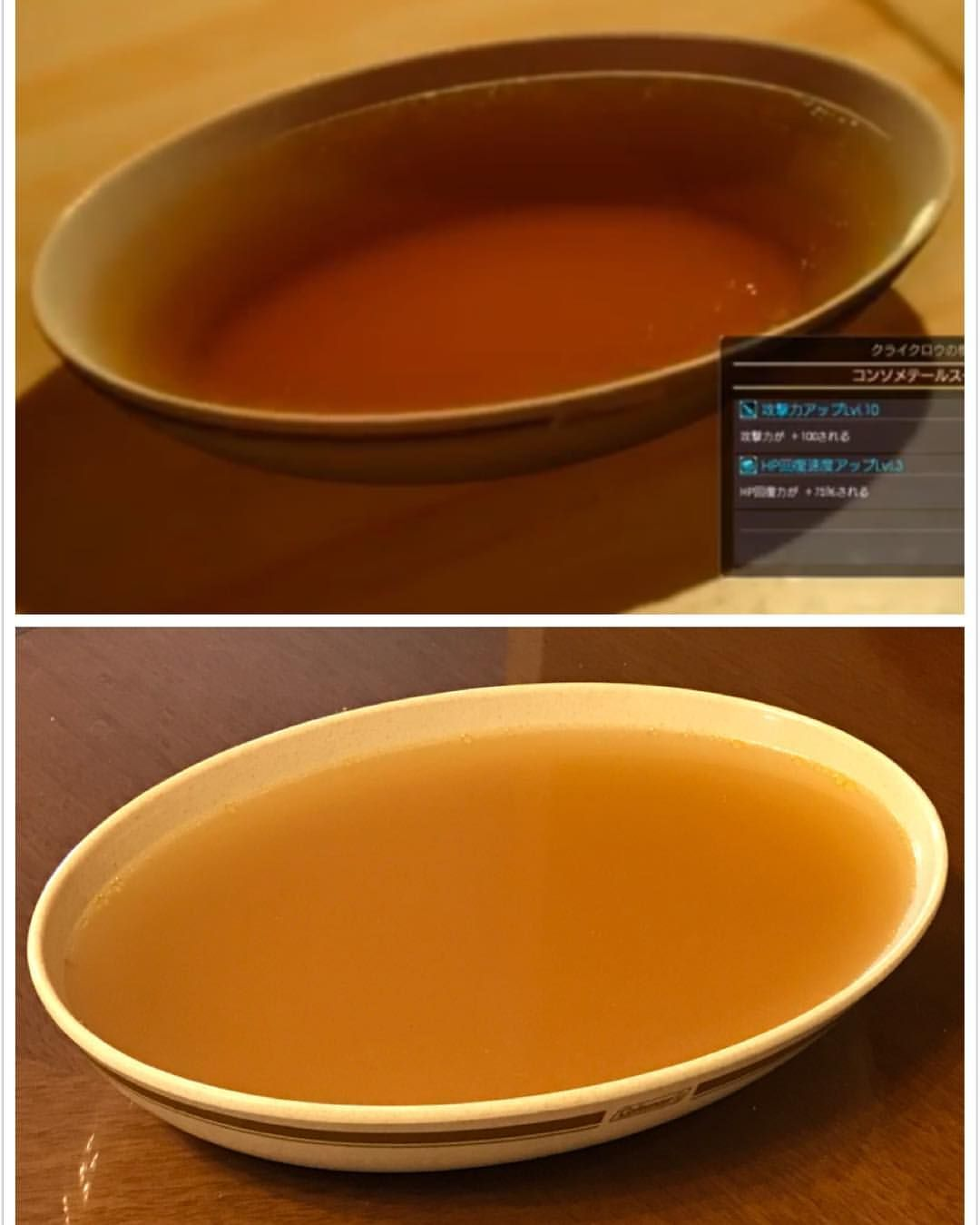 Ffxv cooking recipe quillhorn soup from honey toast tumblr ffxv cooking recipe quillhorn soup from honey toast tumblr forumfinder Images