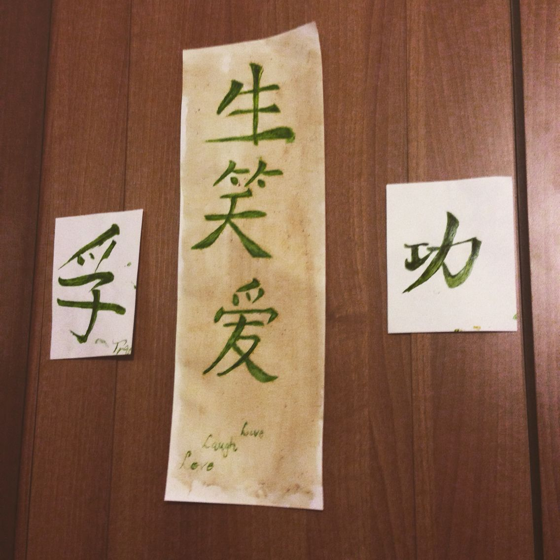 Calligraphy Work Using Chinese Symbols For My As Art Exam Prep The