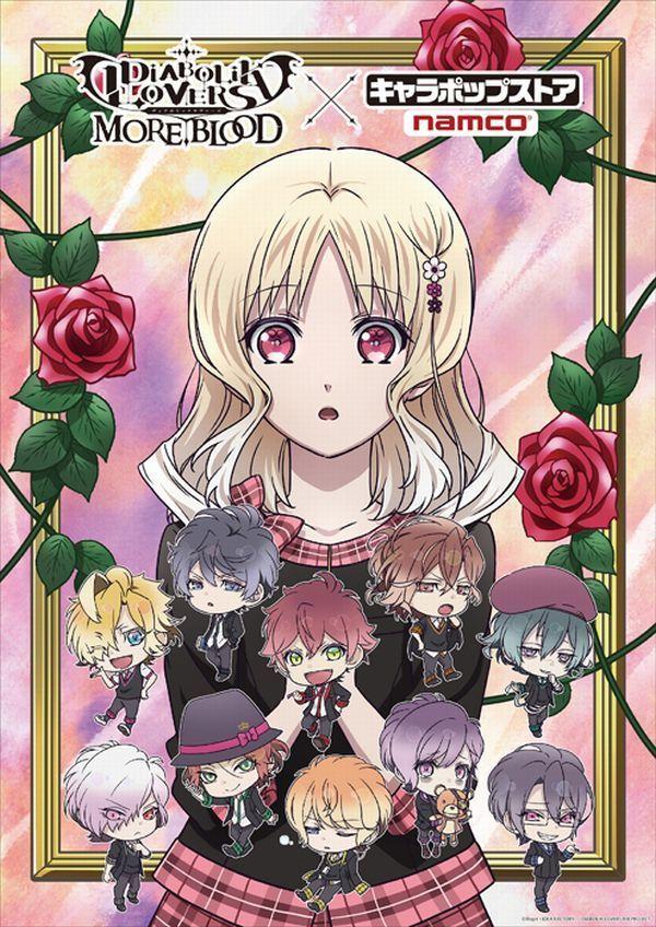 Xả ảnh anime Diabolik Lovers(6) Người mê diabolik