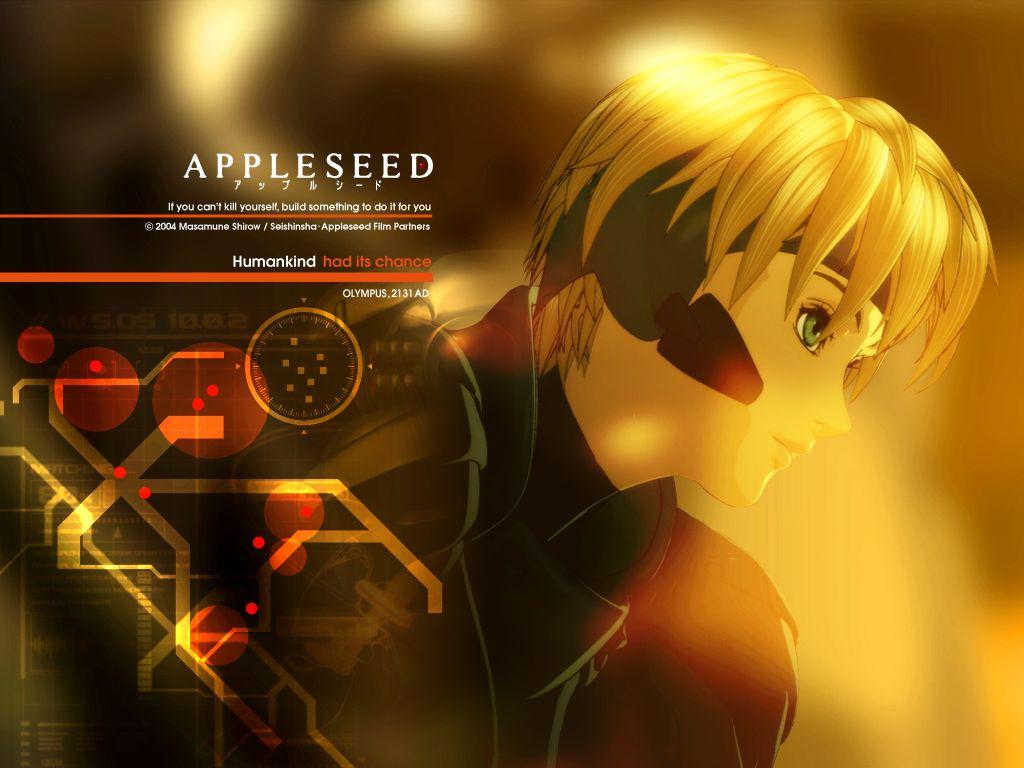 appleseed ex machina animation movie appleseed ex machina