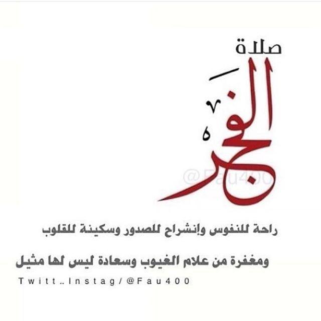 مواقيت الصلاة في شهر رمضان 2020 في الإمارات 1441 موسوعة Prayer Times Prayers Ramadan