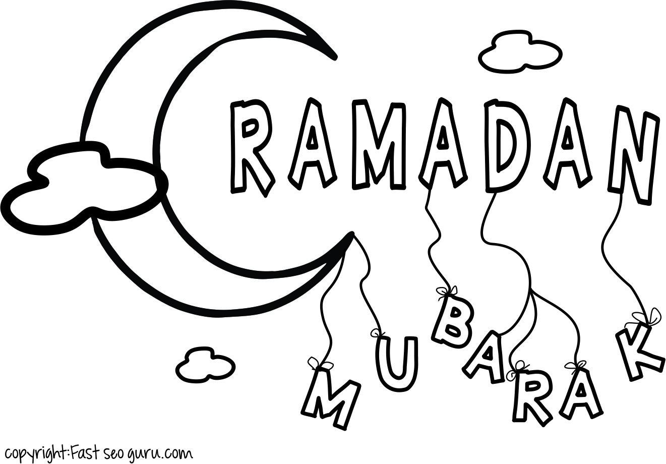 Printable Ramadan Mubarak Coloring Pages For Kids
