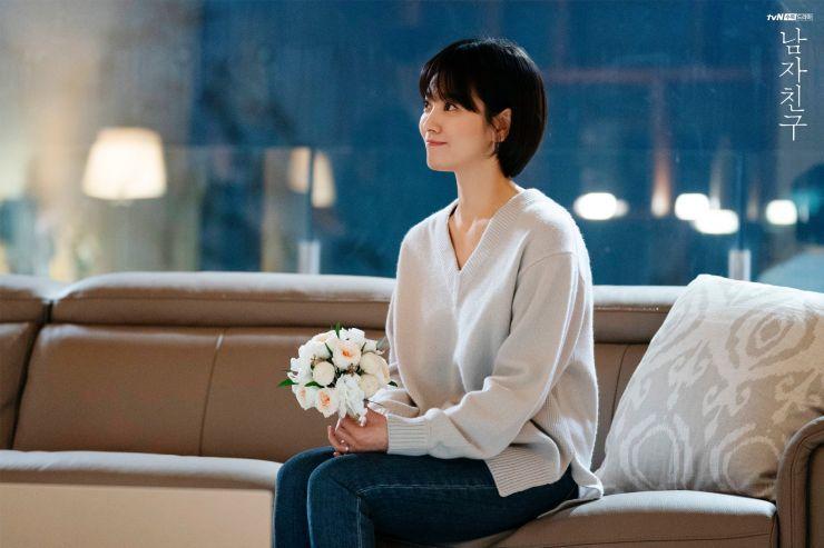 Pin by Queen Haya on Korean Drama | Bo gum, Song hye kyo