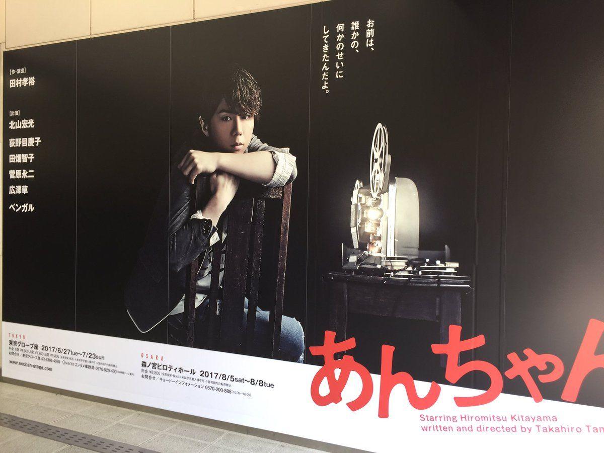 乃木坂のが一番目当てだったけど、前に車とまっててうまい角度でとれなかったな あんちゃんたのしみo(^▽^)o https://t.co/Tfix6nslN0 - しゃも