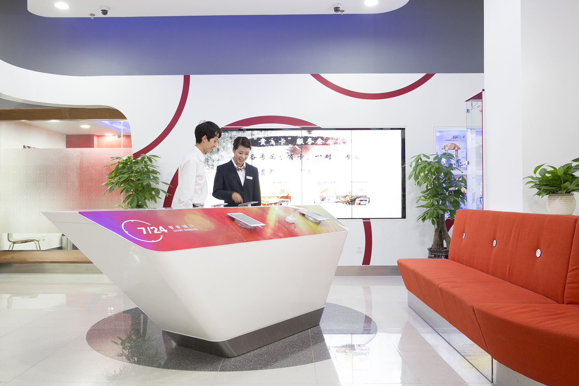 Bank of China First customercentric branch! One of the
