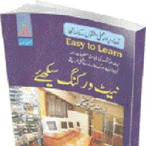 Computer Books In Urduielts Document