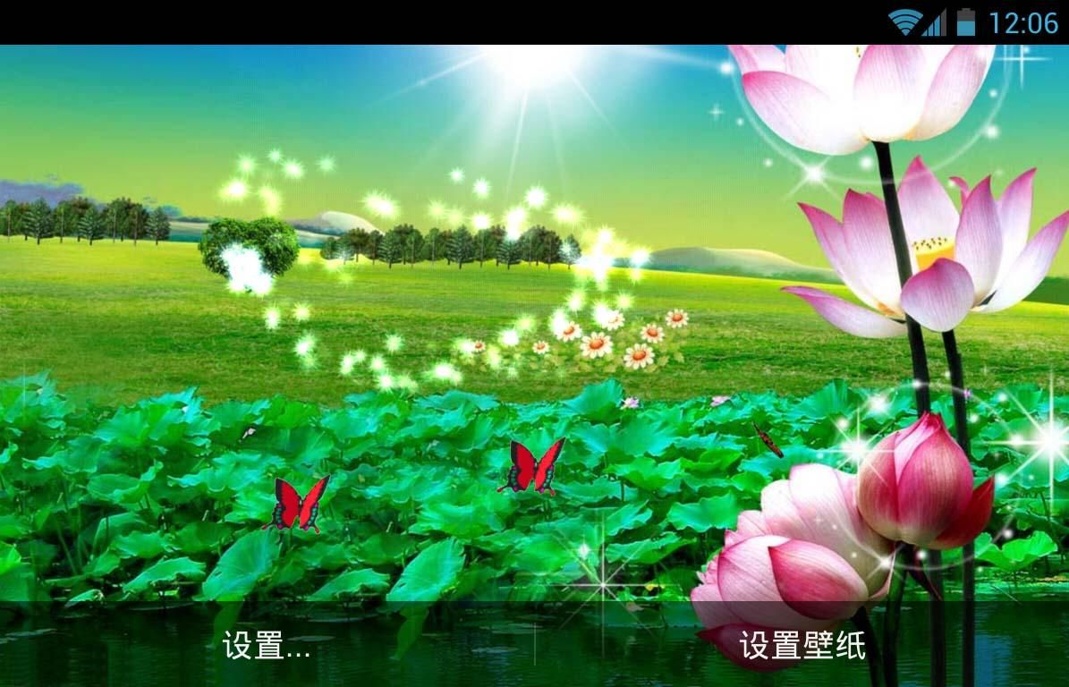 Lotus Live Wallpaper Android Apps on Google Play