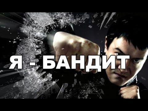 Кино Криминал Скачать Торрент - фото 11