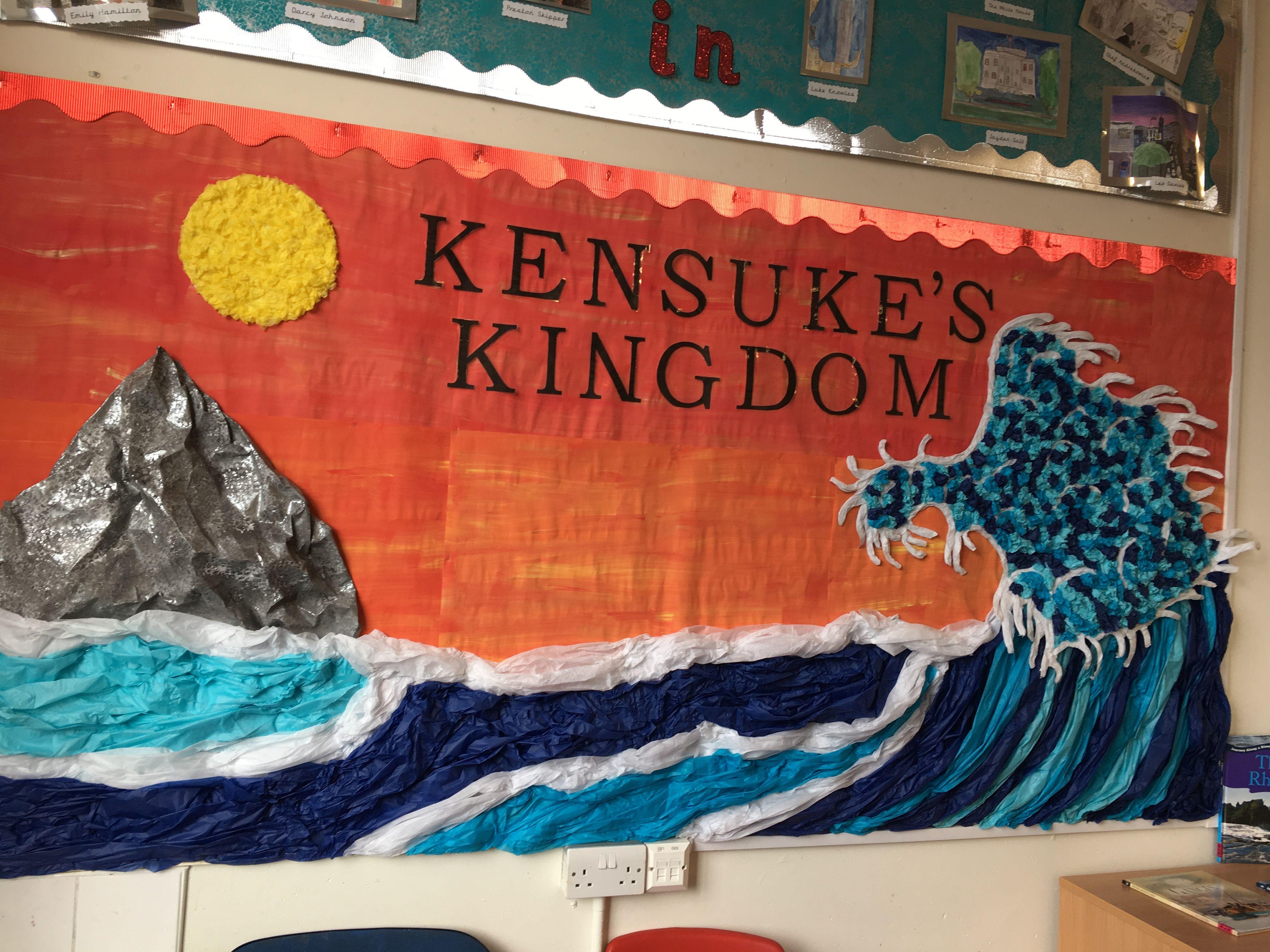 My Kensuke S Kingdom Display Children S Work About To Be