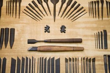 Japanese Woodworking Tool Set Wood Work Pinterest Woodworking