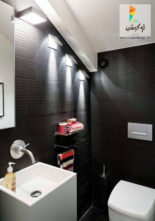 أحدث ألوان ديكورات حمامات 2017 2018 بأفكار ستساعدك فى تنسيق ديكور حمام منزلك Minimalist Bathroom Design Bathroom Lighting Design Modern Bathrooms Interior