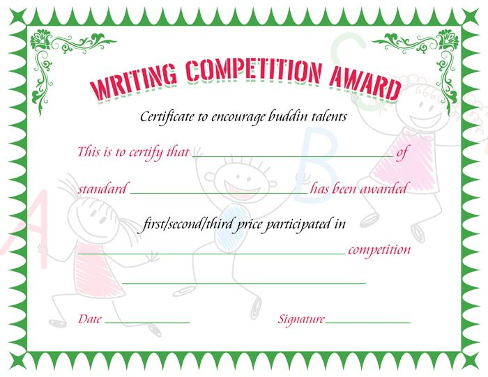 Writing competition award certificate sachin