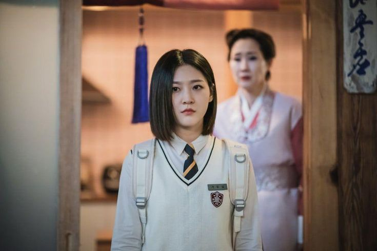 Kim Sae Ron Is The Latest In A Long Line Of Shamans In Upcoming Fantasy Romance Drama