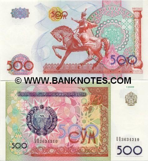 Stunning Uncirculated Ex-USSR Uzbekistan Five Hundred Som Banknote 1999!