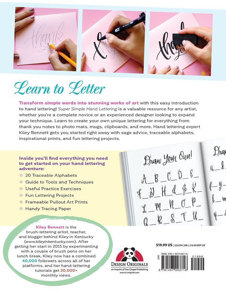 Drawing beautiful letters by hand may seem intimidating