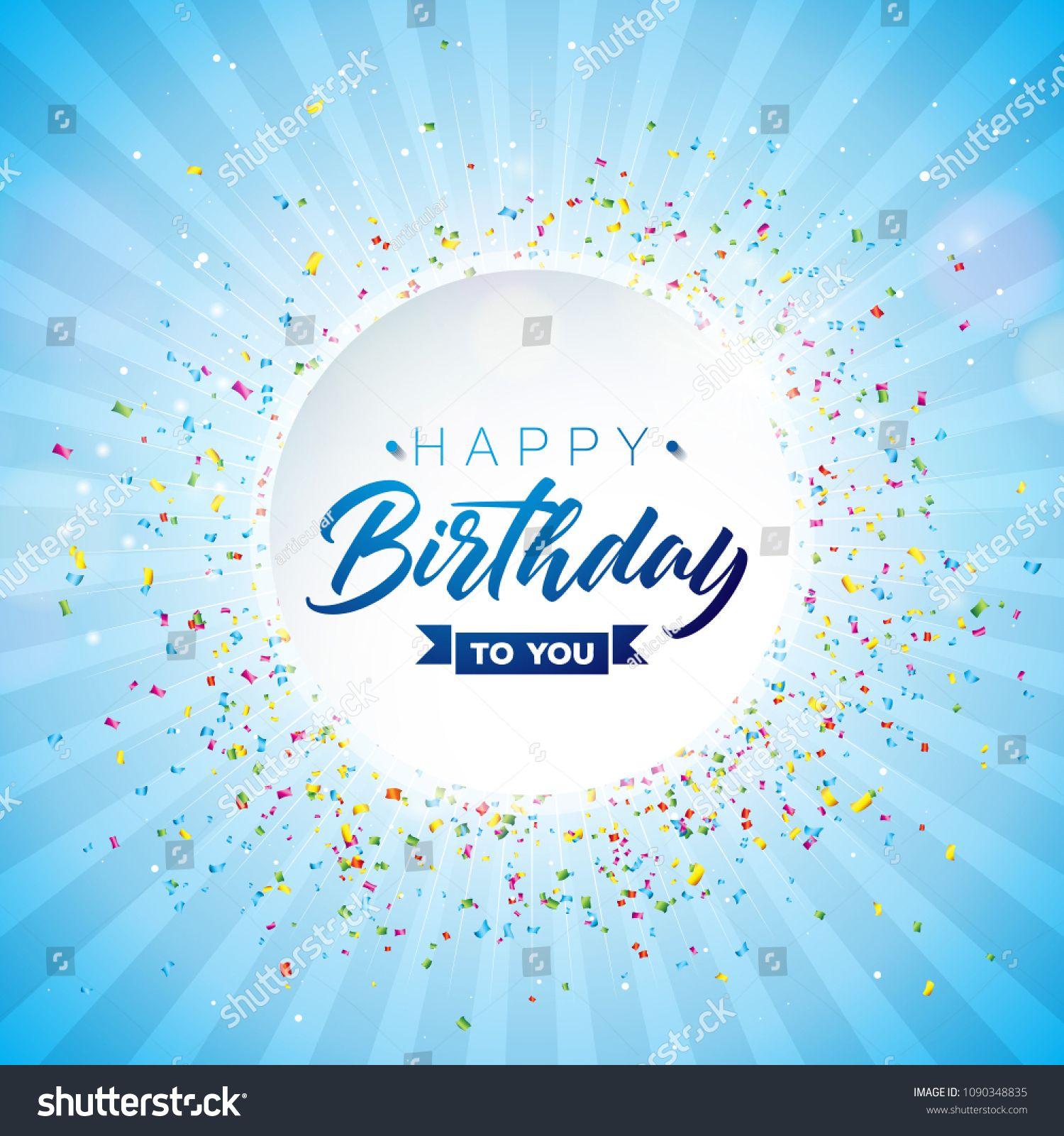 Happy Birthday Background Shading Background Clipart Children S