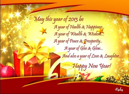 5 Websites To Download New Year 2013 Greeting Cards marketing - sample cards
