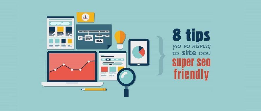 Seo Friendly Web Design Web Design Seo Internet Marketing
