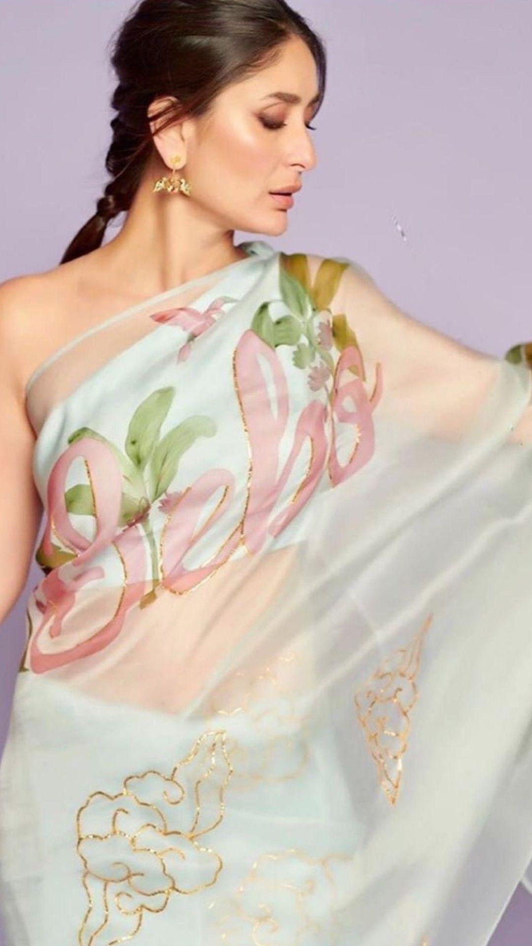 Kareena Kareena Kapoor Saree Organza Saree Party Wear Sarees