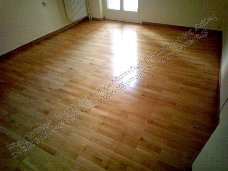 Τοποθέτηση και συντήρηση σε ξύλινο πάτωμα ή επένδυση σκάλας: Συντήρηση σε ξύλινο δάπεδο με οικολογικό βερνίκι σ...
