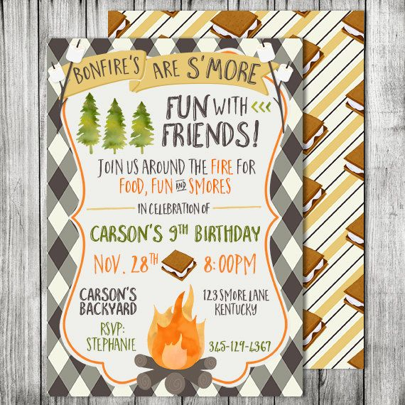 Boy Camping Smores Birthday Invite Bonfire By CherryBerryDesign Fall Party Winter