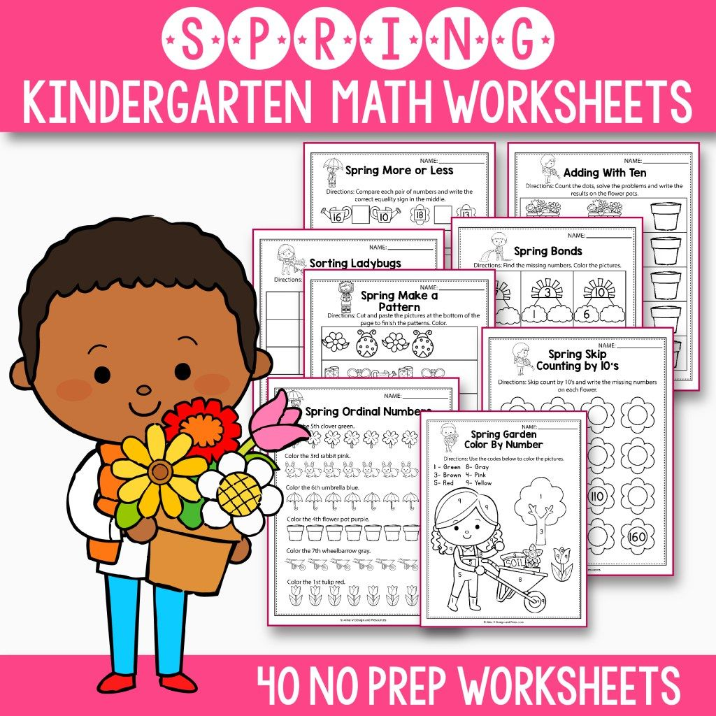 Free Spring Math Worksheets For Kindergarten No Prep