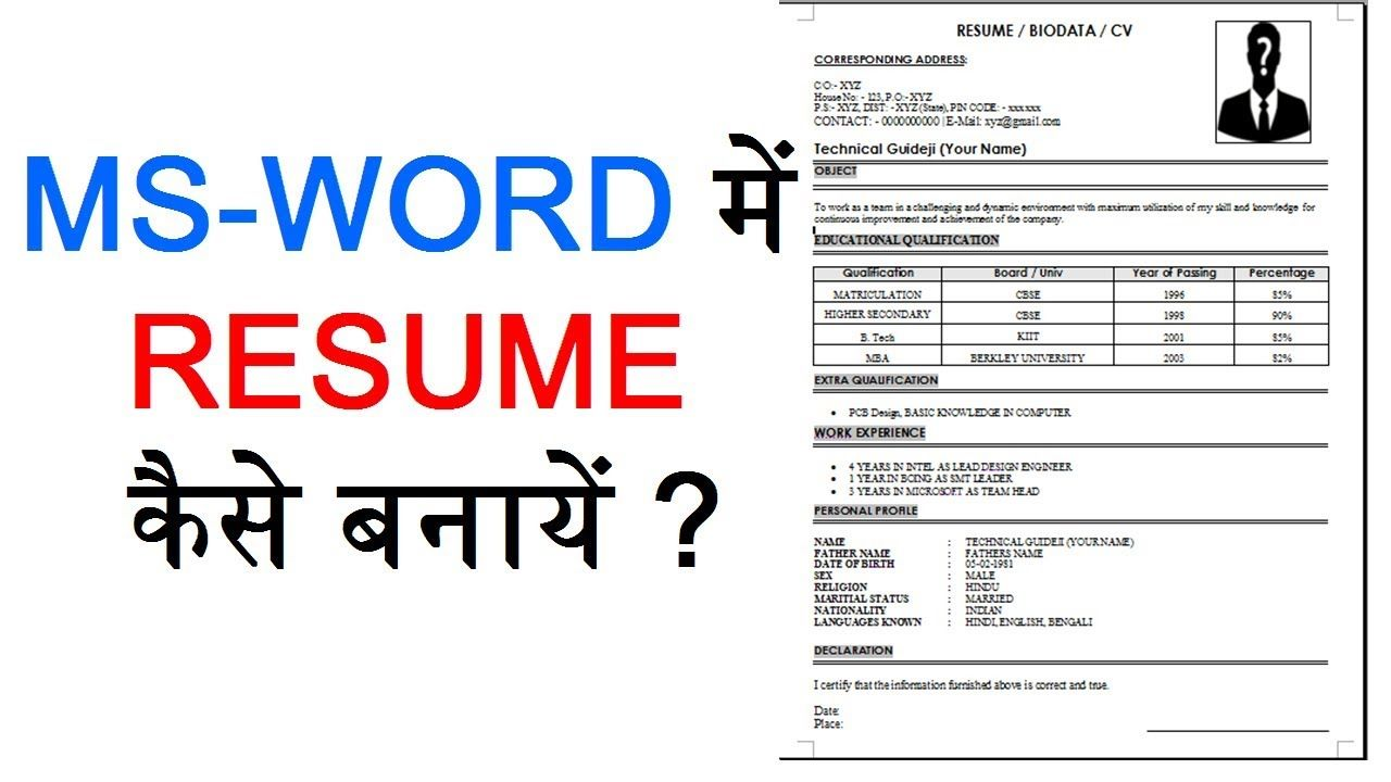 Best Resume Kaise Banaye Resume For You
