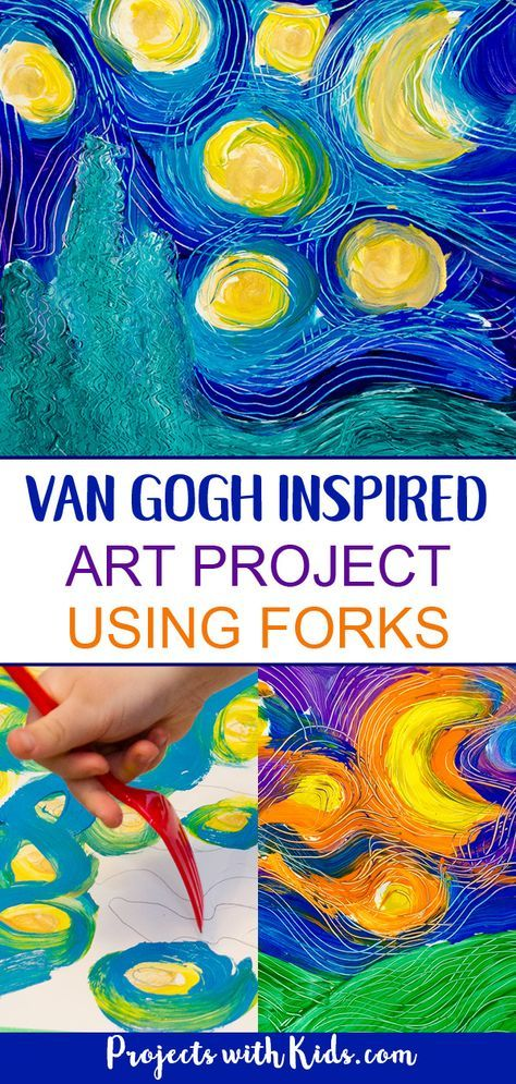 Paint Van Gogh's Starry Night using forks! Learn about creating movement and texture in painting like Van Gogh with this fun and engaging art project that will have your kids wanting to paint with forks over and over again! #kidsart #vangogh #paintingideas #projectswithkids
