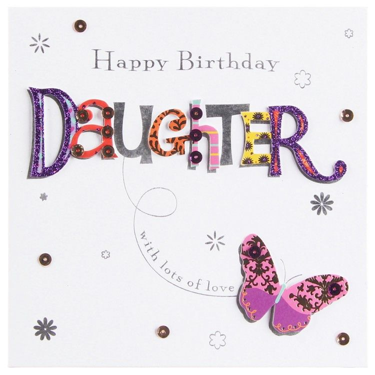 Happy Birhtday To Lovely Daughter Birthdays Happy Birthday