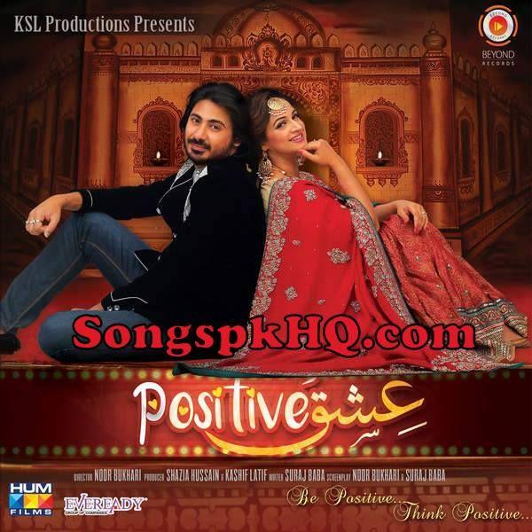 Tere Lak Tu Karachi Di Pk Song Download