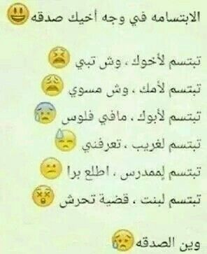 Hhhhh Pin By Lina A Salahaddin Cool Words Funny Quotes Funny Arabic Quotes