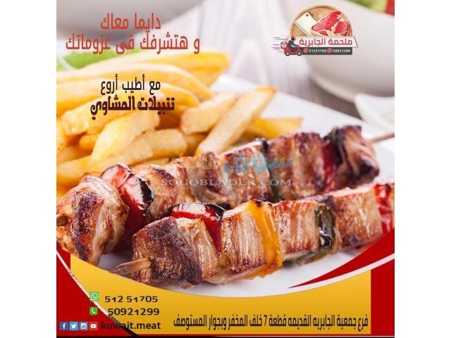 إعلانات مبوبة مجانية السعودية سوق الخليجي Food Beef Meat