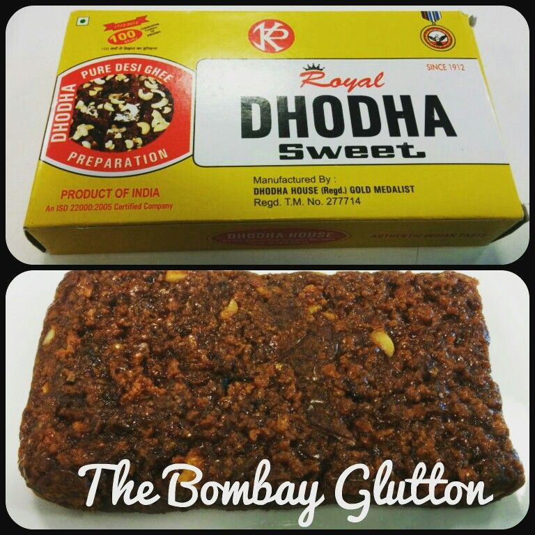 Ever heard about DHODHA. Do you want to know what it is? Where it comes from? Then, do visit www.thebombayglutton.com