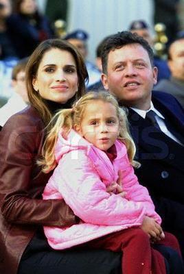 Queen Rania Princess Iman King Abdullah Of Jordan