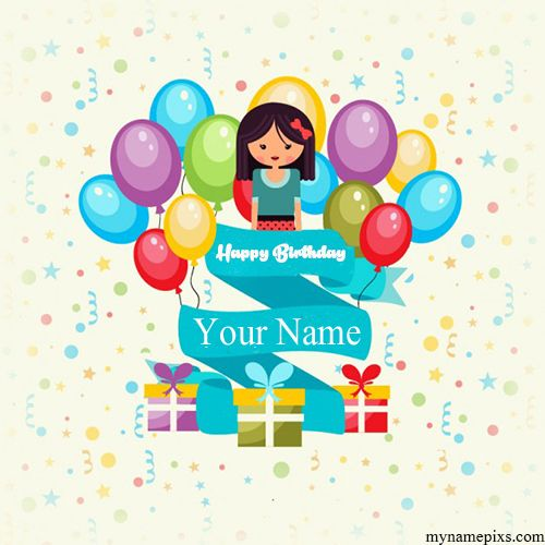 Write Your Name On Birthday Gifts Greetings Picture Birthday Cakes