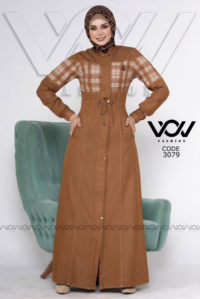 عباية جبردين Niqab Fashion Fashion Neck Dress