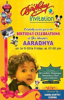 Birthday Invitation Designs Design Birthday Invitations