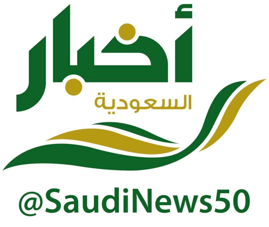 لأول مرة بالشرق الأوسط عصر اليوم إطلاق خدمة مواقيت الصلاة عبر تويتر أخبار السعودية بشكل غير مسبوق انتظرونا رابط Beverage Can Soda Can Beverages