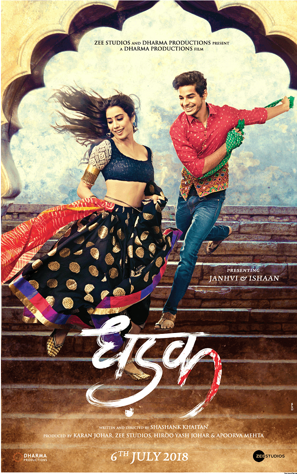 Janhvi Kapoor And Ishaan Khattar S New Poster Of Dhadak Is All About Dancing In Love Fansnstars Full Movies Download Download Movies Movies To Watch Online