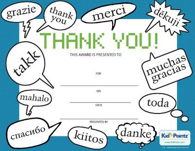 thank you certificate for teacher Thank You Award Template - blank award templates
