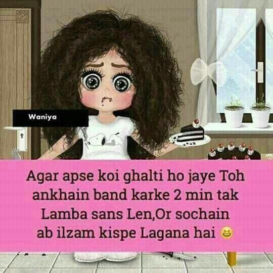 True Love Quotes Wallpaper In Hindi Great Definitely True Jokes Quotes Funny